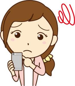 格安SIMのデメリットってある?