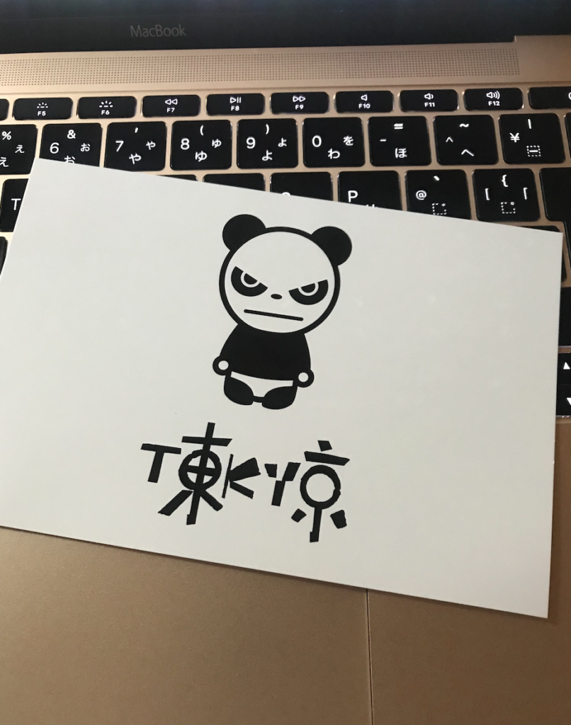 HIPANDA (ハイパンダ)表参道 4月14日 グランドオープン!