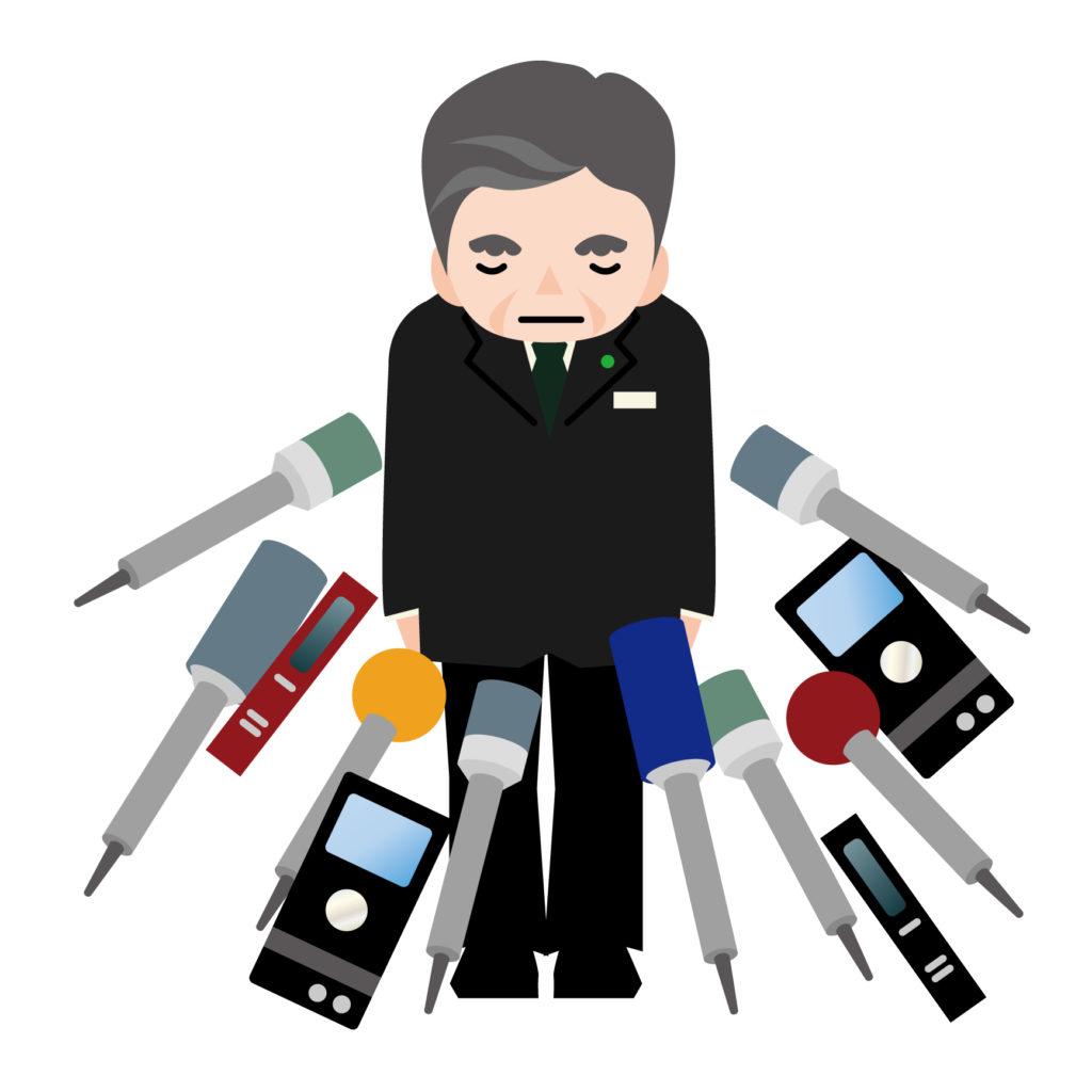 岡本社長(吉本興業)のグダグダ棒読み会見!宮迫、田村亮の処分撤回