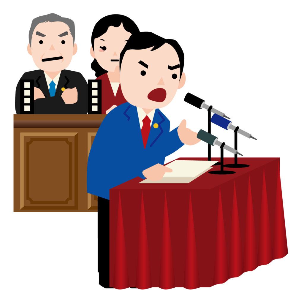 石崎議員(自民党)のパワハラ音声!セクハラや二股など経歴がヤバい?