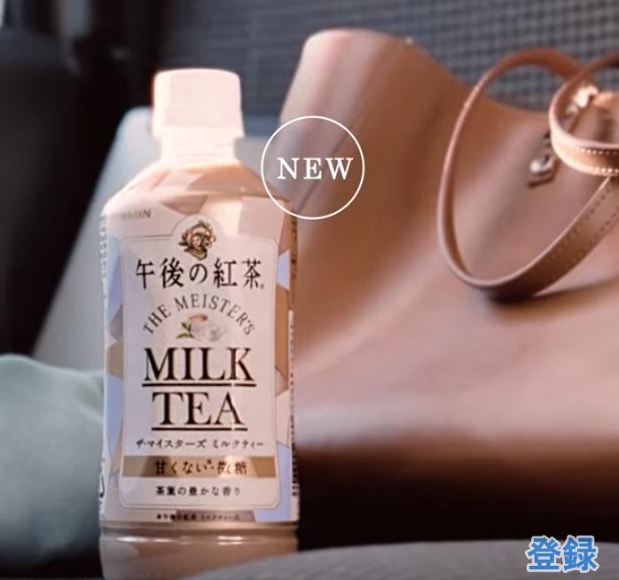 【午後の紅茶】最新(2019)のCM曲は何? 深田恭子がかわいい!(画像あり)