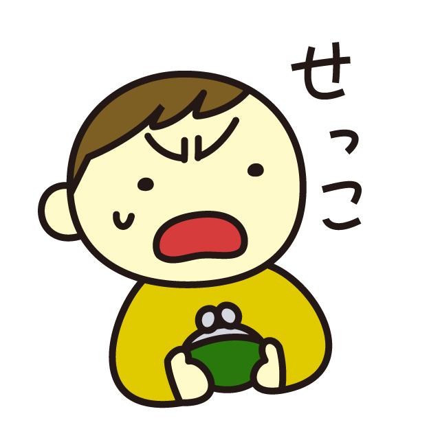徳井義実はルーズではなくケチでせこい!税理士顧問料を節約して脱税?