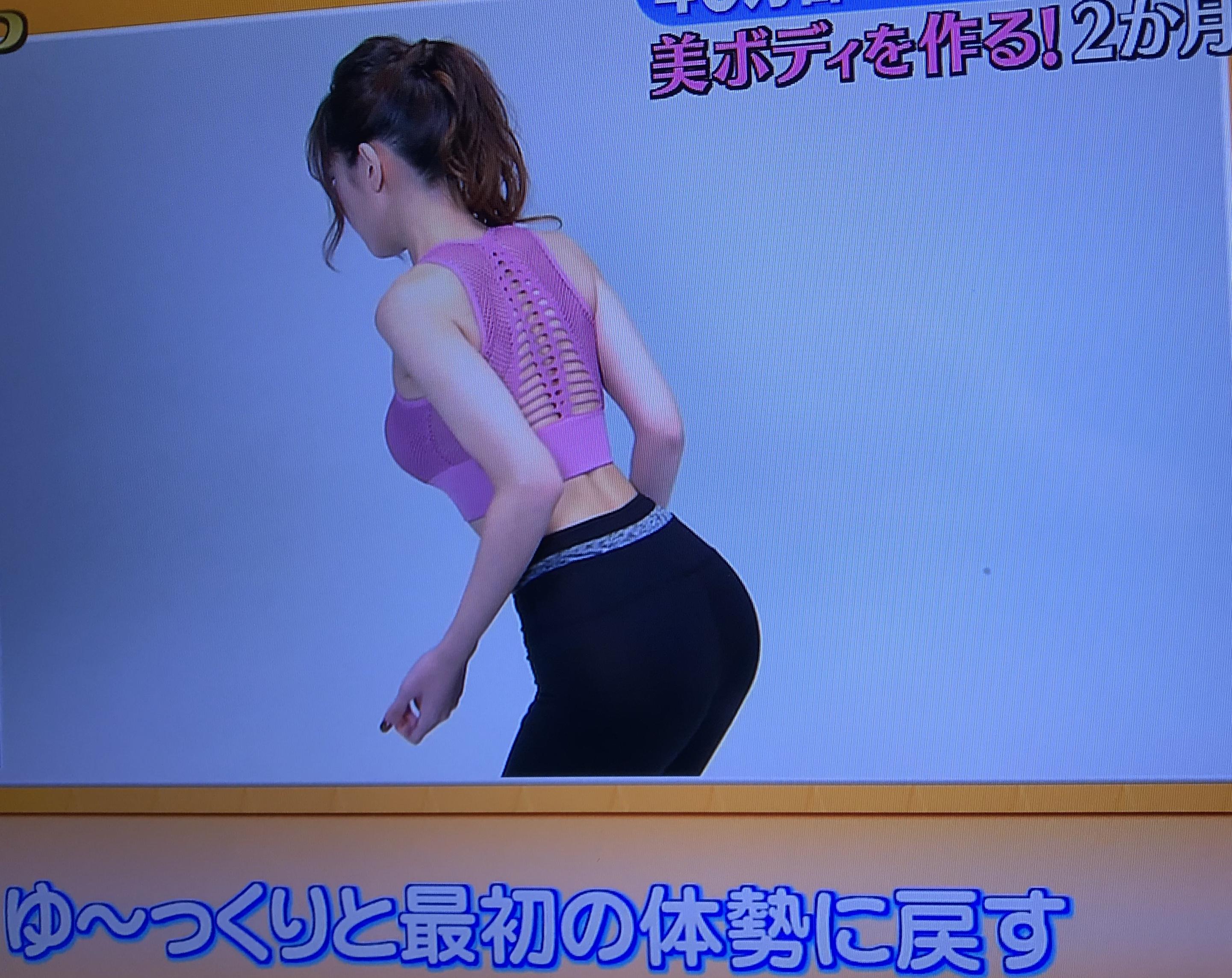 やせ筋トレ(背中)
