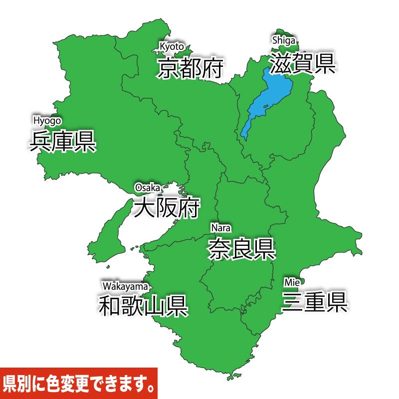 兵庫県知事の会見がヤバイ!大阪との往来自粛にネットの反応は翔んで兵庫?