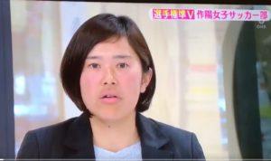 池田浩子監督(作陽高校)女子サッカーの経歴や出身校・結婚はしてる?