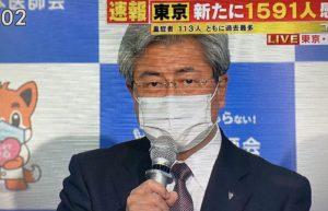 中川俊男会長のプロフィールは?会見が分かりやすい!