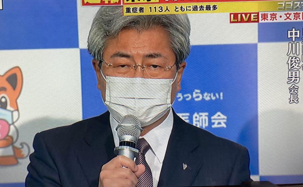 中川俊男会長【日本医師会】のプロフィール!分かりやすい会見ネットの声は?